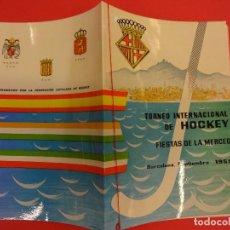 Coleccionismo deportivo: TORNEO INTERNACIONAL HOCKEY. FIESTAS DE LA MERCED. BARCELONA SEPTIEMBRE 1959. Lote 128361539