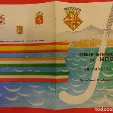 Coleccionismo deportivo: TORNEO INTERNACIONAL HOCKEY. FIESTAS DE LA MERCED. BARCELONA SEPTIEMBRE 1959. Lote 128361707