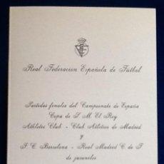 Coleccionismo deportivo: PARTIDOS JUVENILES 1985. COPA DEL REY. ATLETI, MADRID, BARCELONA. ENVIO INCLUIDO EN EL PRECIO.. Lote 128374031