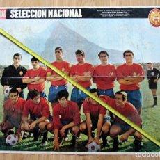 Coleccionismo deportivo: POSTER REVISTA LA ACTUALIDAD SELECCION NACIONAL ESPAÑOLA DE FUTBOL 1969. Lote 128718923