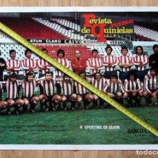 Coleccionismo deportivo: POSTER REVISTA PUEBLO DE QUINIELAS SPORTING DE GIJON QUINI. Lote 128719067