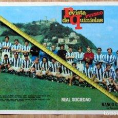 Coleccionismo deportivo: POSTER REVISTA PUEBLO DE QUINIELAS REAL SOCIEDAD ARCONADA. Lote 128719159
