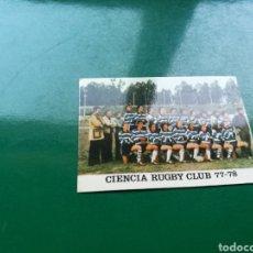 Coleccionismo deportivo: RARO CALENDARIO DE CIENCIAS RUGBY CLUB DE SEVILLA. 1977-78. Lote 129071096