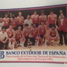 Coleccionismo deportivo: ADHESIVO SELECCION ESPAÑOLA DE BALONCESTO SUBCAMPEONA DE EUROPA 1983. 20 X 12 CM. Lote 129109703