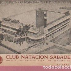 Coleccionismo deportivo: PROGRAMA PROYECTO PISCINA CUBIERTA PARA CLUB NATACIÓN SABADELL 1958 CASARRAMONA. Lote 129314027