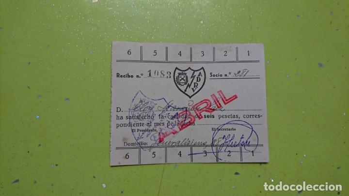 ANTIGUO CARNET SOCIO DEL RAYO VALLECANO (Coleccionismo Deportivo - Documentos de Deportes - Otros)