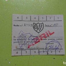 Coleccionismo deportivo: ANTIGUO CARNET SOCIO DEL RAYO VALLECANO. Lote 130029599