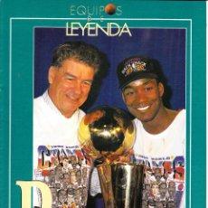 Coleccionismo deportivo: GIGANTES DEL SUPERBASKET. EQUIPOS DE LEYENDA. 'PISTONS' ( UN FASCÍCULO). Lote 130193011