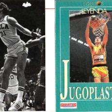 Coleccionismo deportivo: GIGANTES DEL SUPERBASKET. EQUIPOS DE LEYENDA. 'JUGOPLASTICA' (DOS FASCÍCULOS). Lote 130193627