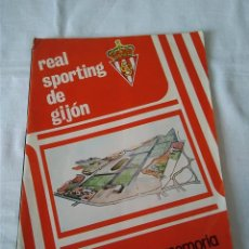 Coleccionismo deportivo: 89-MEMORIA REAL SPORTING DE GIJON 1975/76. Lote 130677824