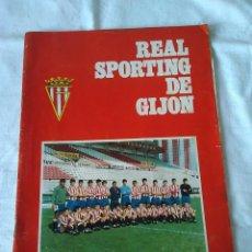 Coleccionismo deportivo: 86-MEMORIA REAL SPORTING DE GIJON 1972/73. Lote 130809924