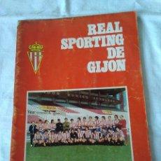 Coleccionismo deportivo: 85-MEMORIA REAL SPORTING DE GIJON 1973/74. Lote 130810004
