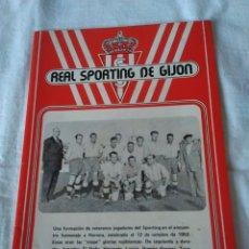 Coleccionismo deportivo: 79-BOLETIN INFORMATIVO REAL SPORTING DE GIJON NOVIEMBRE, 1977. Lote 131009656
