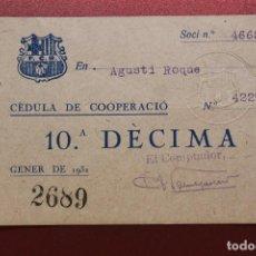 Coleccionismo deportivo: CÈDULA DE COOPERACIÓ F.C.BARCELONA, GENER, ENERO, 1931. Lote 131904094