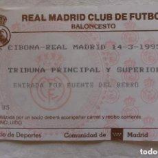 Coleccionismo deportivo: ENTRADA REAL MADRID BALONCESTO 14 MARZO 1995. Lote 131913878