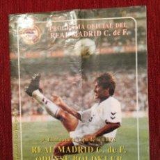 Coleccionismo deportivo: PROGRAMA OFICIAL REAL MADRID ODENSE BOLDKLUB COPA UEFA 1994 1995. Lote 132045062