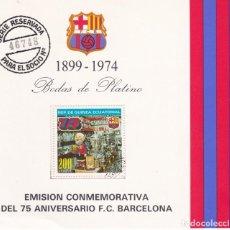 Coleccionismo deportivo: EMISION CONMEMORATIVA DEL 75 ANIVERSARIO DEL F.C. BARCELONA BODAS DE PLATINO - SERIE RESERVADA SOCIO. Lote 132555062