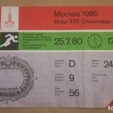 Coleccionismo deportivo: ENTRADA ESTADIO OLIMPICO MOSCU LENIN PRUEBAS ATLETISMO OLIMPIADAS 1980. Lote 133414134