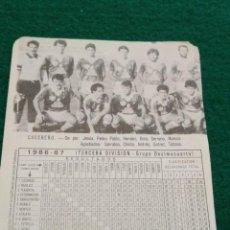 Collezionismo sportivo: HOJA DEPORTIVA FUTBOL FOTOS JUGADORES ALINEACION PLANTILLA LIGA - AÑO 1986 CACEREÑO . Lote 133766506