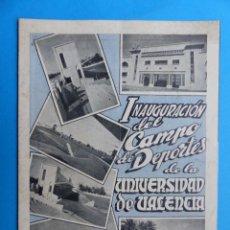 Coleccionismo deportivo: PROGRAMA INAUGURACION DEL CAMPO DE DEPORTES DE LA UNIVERSIDAD DE VALENCIA - AÑO 1949. Lote 134256514