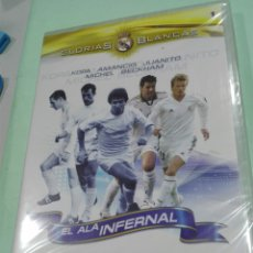 Coleccionismo deportivo: REAL MADRID. GLORIAS BLANCAS.DVD. Lote 135176453