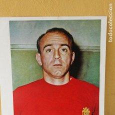 Coleccionismo deportivo: SELECCION ESPAÑOLA COMPLETA, MUNDIAL CHILE 1962, SANTAMARIA, SUAREZ, DI STEFANO, GENTO, PUSKAS...... Lote 135659963