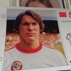 Coleccionismo deportivo: MUNDIAL 1982. FICHA BLOKHINE URSS. Lote 135962537