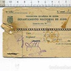 Coleccionismo deportivo: CURIOSO CARNET FEDERACION ESPAÑOLA DE LUCHA DEPARTAMENTO DE JUDO. Lote 136293914