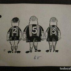 Coleccionismo deportivo: DIBUJO ORIGINAL DEL FC BARCELONA - (V-15.041). Lote 136411070