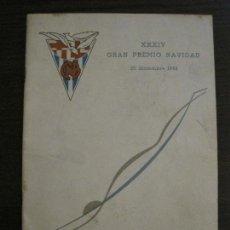 Coleccionismo deportivo: CLUB DE NATACION BARCELONA - XXXIV GRAN PREMIO DE NAVIDAD - 25 DICIEMBRE 1943 - VER FOTOS (V-15.073). Lote 136631698