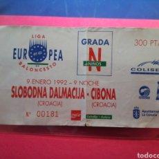 Coleccionismo deportivo: ENTRADA LIGA EUROPEA DE BALONCESTO 1991-1992 CORUÑA SLOBODNA DALMACIJA (EX JUGOPLASTIKA) - CIBONA. Lote 138537076