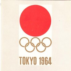 Coleccionismo deportivo: TOKYO 1964. XVIII OLIMPIADA. Lote 139181474