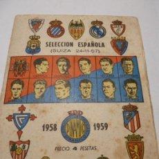 Coleccionismo deportivo: CARTILLA DE FUTBOL -DINAMICO- 1958-1959. Lote 139817638