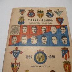 Coleccionismo deportivo: CARTILLA DE FUTBOL -DINAMICO- 1959-1960. Lote 139817750