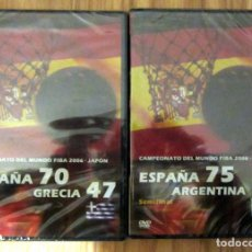 Coleccionismo deportivo: DVD FINAL Y SEMIFINAL MUNDIAL BALONCESTO BASKET JAPON 2006 SELECCION ESPAÑOLA. Lote 141141702