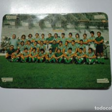 Coleccionismo deportivo: CARTA TARJETA LA QUINIELA DE LA SUERTE. 1X2. REAL BETIS. TDKP13. Lote 141849822