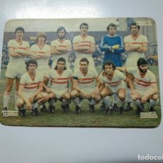 Coleccionismo deportivo: CARTA TARJETA LA QUINIELA DE LA SUERTE. 1X2. REAL SPORTING DE GIJON. TDKP13. Lote 141850050
