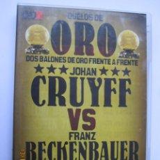 Coleccionismo deportivo: DUELOS DE ORO JOHAN CRUYFF VS FRANZ BECKENBAUER DVD MARCA . Lote 143606922