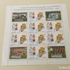 Coleccionismo deportivo: SELLOS 25 ANIVERSARIO COPA DEL REY 2001 REAL ZARAGOZA CELTA BARÇA ATLETÍ ... ZKR. Lote 153337980