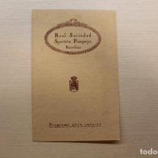 Coleccionismo deportivo: PROGRAMA REAL SOCIEDAD SPORTIVA POMPEYA, BARCELONA 1921-22. Lote 149525514