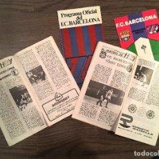 Colecionismo desportivo: FC BARCELONA PROGRAMA PARTIDO ( 4 ) 1974 Y 1975 (VER FOTOS). Lote 151145158