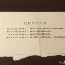 Coleccionismo deportivo: ENTRADA CAMPEONATO INTERNACIONAL MILITAR DE ATLETISMO 1964. Lote 152660506