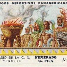 Colecionismo desportivo: ENTRADA INAUGURACIÓN - SEGUNDOS JUEGOS DEPORTIVOS PANAMERICANOS - MEXICO (1955) ¡IMPECABLE!. Lote 154214874