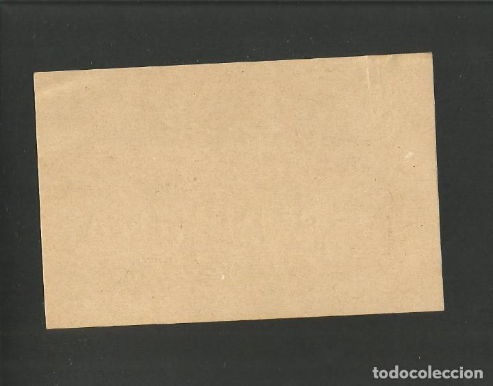 Coleccionismo deportivo: FUTBOL CLUB BARCELONA-CEDULA DE COOPERACIO-GENER ANY 1924-(57.557) - Foto 3 - 154314954