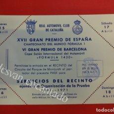 Coleccionismo deportivo: ENTRADA VARIOS DÍAS XVII GRAN PREMIO ESPAÑA FÓRMULA 1. BARCELONA. MONTJUICH. AÑO 1971. SIN USO. Lote 155070870