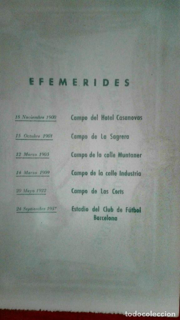 Coleccionismo deportivo: Espectacular lote con motivo de la Inauguración del Camp Nou en 1957 - Foto 40 - 155867590