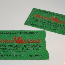 Coleccionismo deportivo - DOS ENTRADAS CIRCUITO DE JEREZ GRAN PREMIO DE ESPAÑA 1991 - 158115465