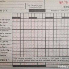 Coleccionismo deportivo: QUINIELA 1974.. Lote 159344394