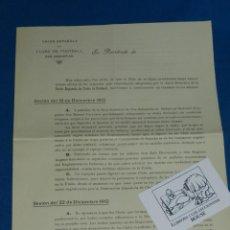 Coleccionismo deportivo: REAL SOCIEDAD - INCREIBLE DOMUMENTACION CLUBS FOOTBALL SAN SEBASTIAN 1913 , FICHAJE MANUEL CARRASCO. Lote 159973098