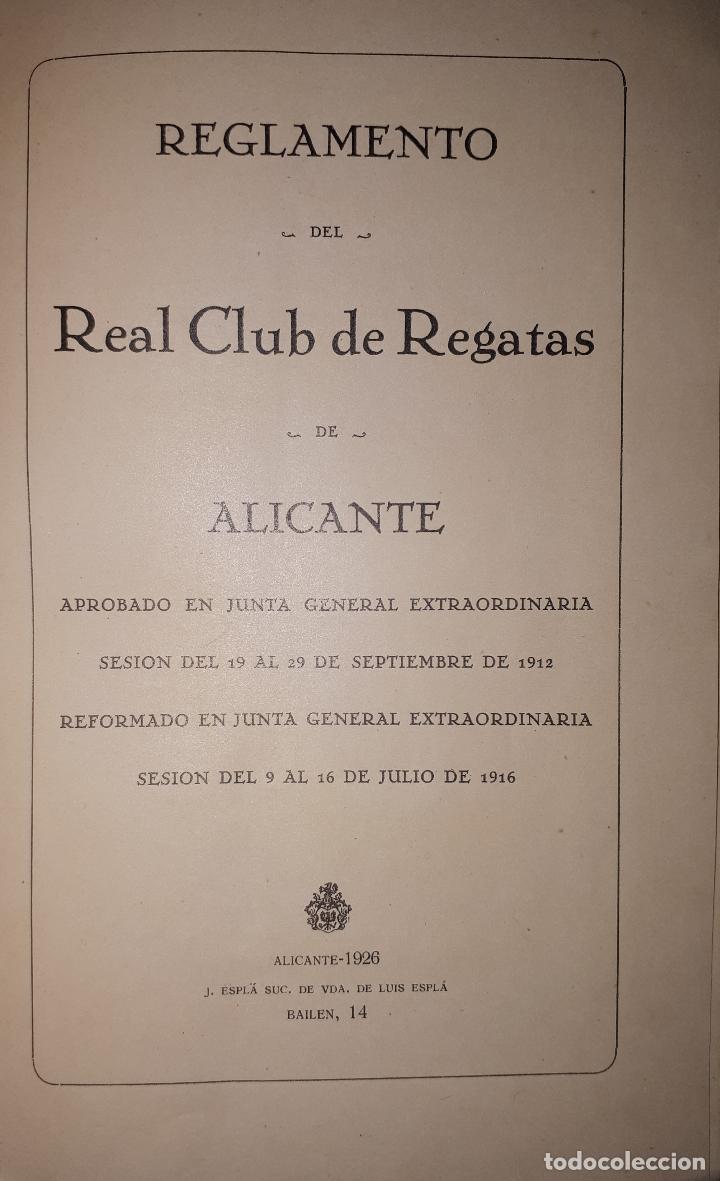 Coleccionismo deportivo: REGLAMENTO DEL REAL CLUB DE REGATAS DE ALICANTE 1926 - Foto 2 - 160308882